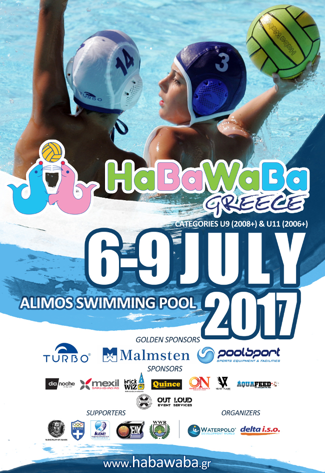 HaBaWaBa Greece poster