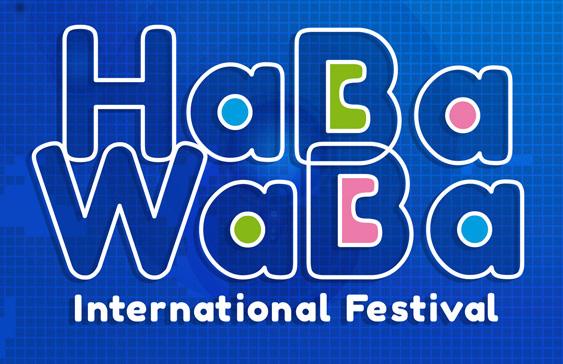 HaBaWaBa International Festival 2018, tutto quello che serve per iscriversi
